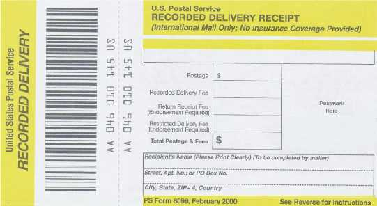 Supplementary Services (Reply Coupons)